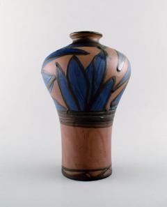 K hler K hler HAK glazed stoneware vase in modern design - 1213726