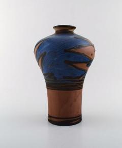 K hler K hler HAK glazed stoneware vase in modern design - 1213741