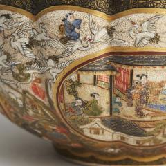 Kaizan A miniature Japanese Satsuma bowl - 1269567