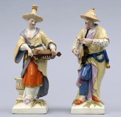 Konigliche Porzellan Manufaktur Pair Berlin KPM Porcelain Figurines Circa 1830 - 266800