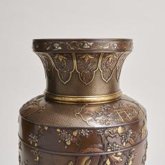 Kumagaya A pair of antique Japanese multi metal Bronze vases by Kumagaya - 1269813