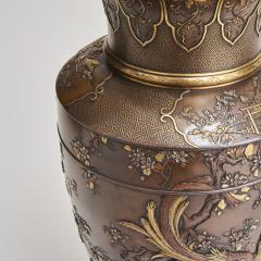 Kumagaya A pair of antique Japanese multi metal Bronze vases by Kumagaya - 1269815