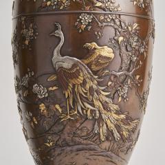 Kumagaya A pair of antique Japanese multi metal Bronze vases by Kumagaya - 1269816