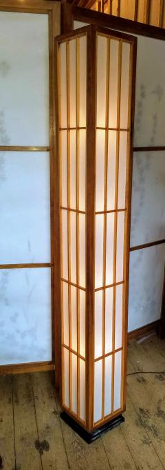 Lightolier Nakashima Style Walnut and Birch Floor Lamp by Lightolier 1960s - 2073333