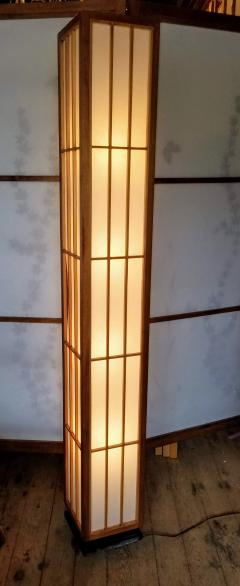 Lightolier Nakashima Style Walnut and Birch Floor Lamp by Lightolier 1960s - 2073339