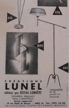 Maison Lunel T 644 floor lamp by Maison Lunel France circa 1950 - 1606192