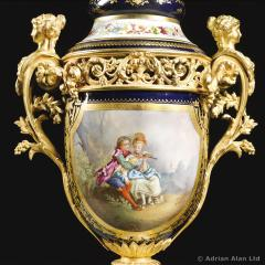 Manufacture Nationale de S vres Sevres Porcelain A Napol on III S vres Style Garniture Set - 986375