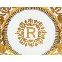 Manufacture Nationale de S vres Sevres Porcelain Exquisite Set of 12 Sevres Porcelain Royal Dinner Plates with R Monogram - 1110911
