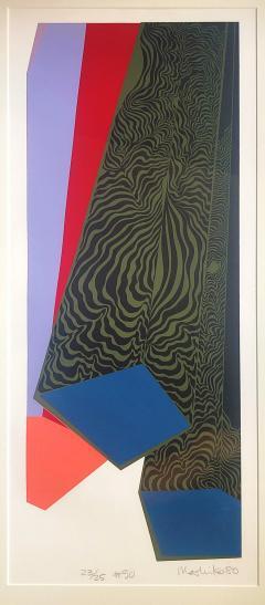 Mashiko Japanese Abstract Expressionist Serigraphs Signed Numbered Mashiko  - 1350005