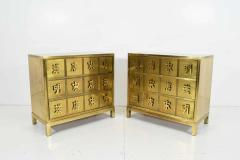 Mastercraft Pair Mastercraft Commode Nightstands Chests Brass Veneer Depicting Four Dynastys - 1264232