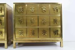 Mastercraft Pair Mastercraft Commode Nightstands Chests Brass Veneer Depicting Four Dynastys - 1264233