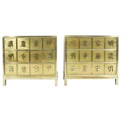 Mastercraft Pair Mastercraft Commode Nightstands Chests Brass Veneer Depicting Four Dynastys - 1264234