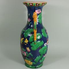 Minton Large Minton Victorian Majolica Exotic Indian Vase - 1990685
