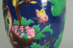 Minton Large Minton Victorian Majolica Exotic Indian Vase - 1990693