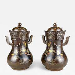 Nogawa A pair of decorative Bronze and multi metal covered vases by Nogawa  - 1727365