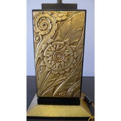 Paul Marra Design Art Deco Style Modern Table Lamp by Paul Marra - 1264544