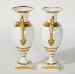 R rstrand A Pair of Swedish Porcelain Urns - 1760198