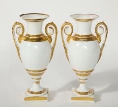R rstrand A Pair of Swedish Porcelain Urns - 1760199