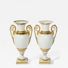 R rstrand A Pair of Swedish Porcelain Urns - 1762175