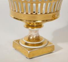 R rstrand Pair of Swedish Porcelain Corbeille Vases - 1785771
