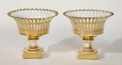R rstrand Pair of Swedish Porcelain Corbeille Vases - 1785773