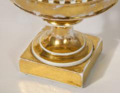 R rstrand Pair of Swedish Porcelain Corbeille Vases - 1785776