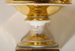 R rstrand Pair of Swedish Porcelain Corbeille Vases - 1785777