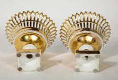 R rstrand Pair of Swedish Porcelain Corbeille Vases - 1785779