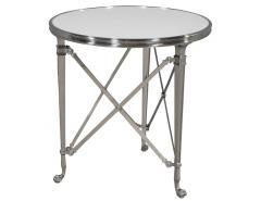 Ralph Lauren Ralph Lauren Cannes Gueridon Accent Table - 1553897