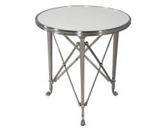 Ralph Lauren Ralph Lauren Cannes Gueridon Accent Table - 1553900