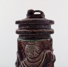 Royal Copenhagen Large Royal Copenhagen Jais Nielsen vase oxblood glaze - 1227204