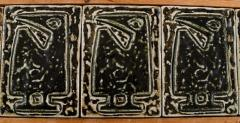 Royal Copenhagen Large wall plaque in the form of seven reliefs decorated with abstract motifs - 1226994