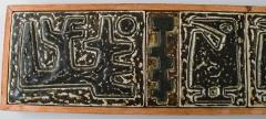 Royal Copenhagen Large wall plaque in the form of seven reliefs decorated with abstract motifs - 1226995