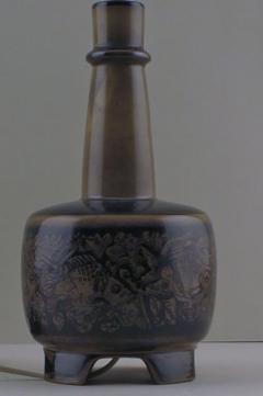 Royal Copenhagen Porcelain table lamp mounted on four feet - 1361388