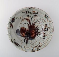 Royal Copenhagen Royal Copenhagen ceramics Unique bowl signed by Thorkild Olsen approx 1950  - 1227254