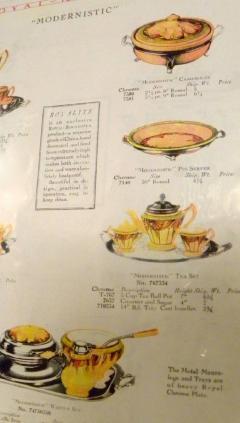 Royal Rochester Modernistic Art Deco Royal Rochester Batter Bowl - 1492469