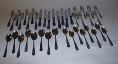 S Kirk Sons Repousse by Kirk Sterling Silver Flatware 40 Piece Dinner Service for Eight - 996327