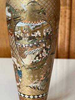 Seikozan Exquisite Japanese Satsuma Vase by Seikozan - 2169707