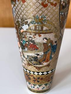 Seikozan Exquisite Japanese Satsuma Vase by Seikozan - 2169708
