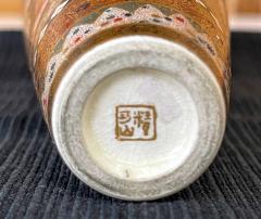 Seikozan Exquisite Japanese Satsuma Vase by Seikozan - 2169711