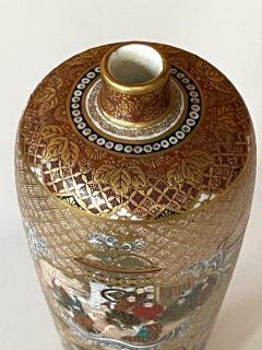 Seikozan Exquisite Japanese Satsuma Vase by Seikozan - 2169713