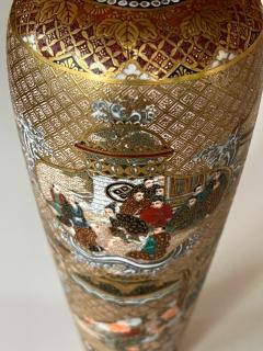 Seikozan Exquisite Japanese Satsuma Vase by Seikozan - 2169714