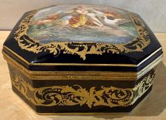 Sevres Manufacture Nationale de S vres 19th Century French Sevres Cobalt Porcelain and Gilt Bronze Casket Jewelry Box - 1241664