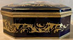 Sevres Manufacture Nationale de S vres 19th Century French Sevres Cobalt Porcelain and Gilt Bronze Casket Jewelry Box - 1241665
