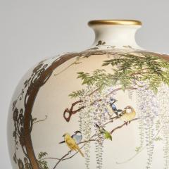Sozan A fine 19th Century Japanese Satsuma ware vase depicting birds - 1582464