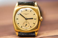 Vacheron Constantin 18 Karat Yellow Gold Vacheron Constantin Sector Dial Officers Cushion Wristwatch - 1327529
