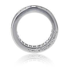 Van Cleef Arpels VAN CLEEF ARPELS PLATINUM 5 82CTTW BAGUETTE CUT DIAMOND ETERNITY BAND - 1797427