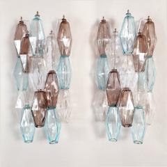 Venini Pair of Mid Century Modern geometric Murano glass sconces Venini Italy 1970s - 2123692