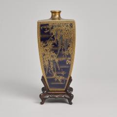 Yasuda Company A Japanese Meiji Period Satsuma Vase - 1368890