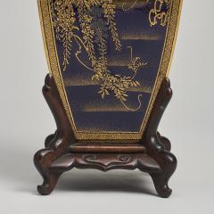 Yasuda Company A Japanese Meiji Period Satsuma Vase - 1368893